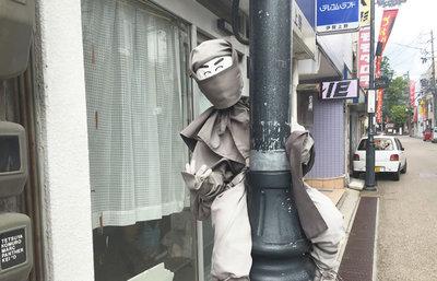伊賀流忍者の故郷の情景に感動!伊賀上野の街を巡る歴史旅