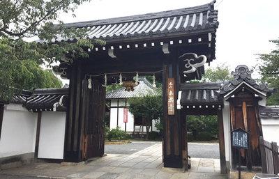 京都・本満寺、七難八苦と戦った山中鹿介の墓を巡る歴史旅