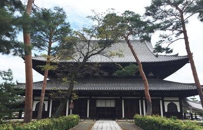 京都五山・相国寺、仏教会に強い影響力を持つ寺格高い寺院を巡る歴史旅