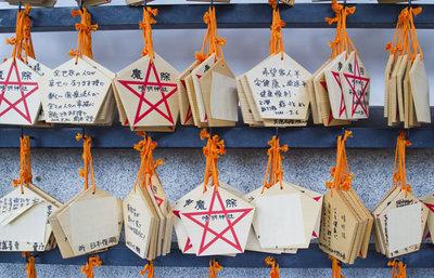 最強の陰陽師・安倍晴明と陰陽道ゆかりの地を巡る京都ミステリーツアー