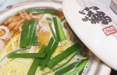 高知県須崎市名物、鍋焼きラーメン【みんなで楽しむご当地グルメ】