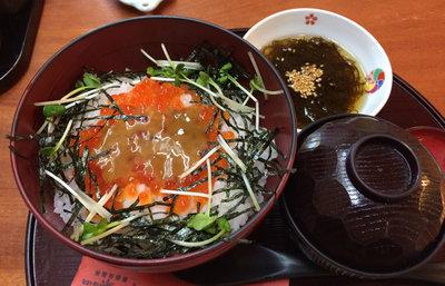 石川・和倉温泉名物、このわたいくら丼【みんなで楽しむご当地グルメ】