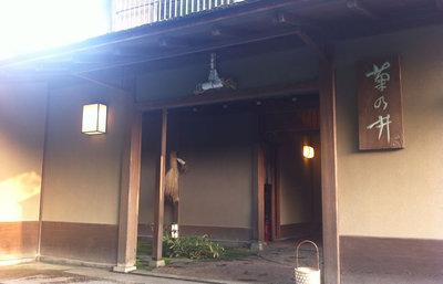 京都・菊乃井、料理に季節を映し出す、名料亭が生み出す京懐石を味わう京都旅