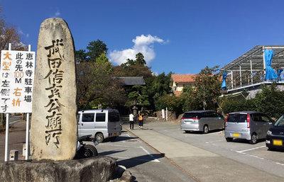 恵林寺、武田家ゆかりの菩提寺の見所と美しさを知る歴史旅(境内の魅力編)