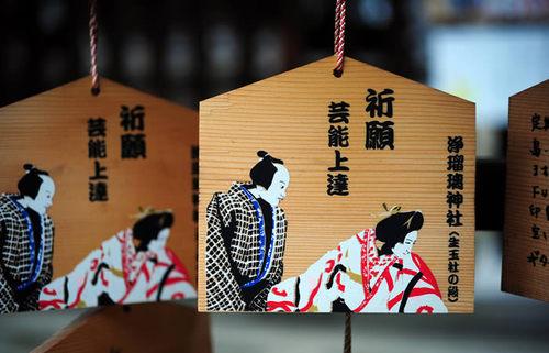 大阪でこんなユニークなご利益も!珍しいご利益のある神社、寺院に出会う旅4選