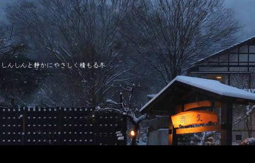 群馬・水上温泉、蛍雪の宿 尚文【泊まったみんなのお薦め宿】