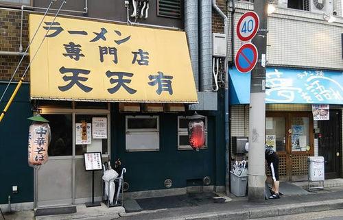 一乗寺ラーメンストリート、京都ラーメンを語る上でハズせない麺スポットを巡る旅