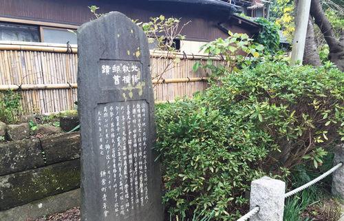 鎌倉・宝戒寺の北条執権邸跡、人々の熱い想いが交錯し、栄華と滅亡を悟った地を巡る旅