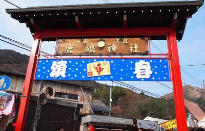 高砂・鹿嶋神社、御堂廻りや神前で香を焚く、珍しい風習が残る神社を訪れる旅