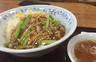 逗子・仙満亭、地元民が子供の頃から知っている、何気ない味がある店【みんなで楽しむご当地グルメ】
