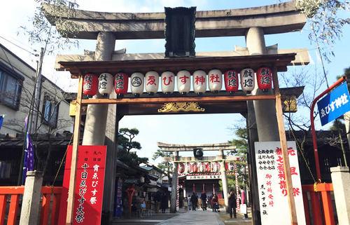 日本三大えびすの恵美須神社、福笹発祥の地でえびす様に優しくノックしてみる旅