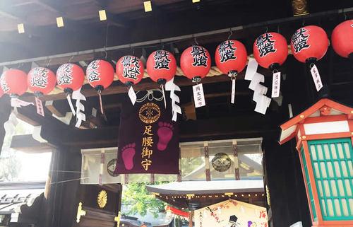足腰の神様・護王神社、スポーツ選手も訪れる神社で不思議なイノシシの伝承に触れる旅