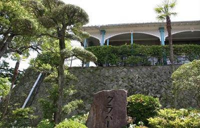 長崎・グラバー園、洋と和の建築が調和する文化財を巡り、異国情緒の時代に浸る旅