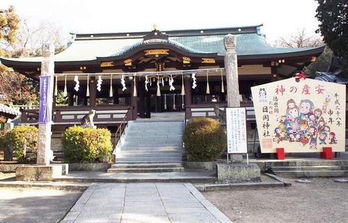 兵庫・日岡山公園、ヤマトタケル生誕の謎と伝承を知る加古川旅