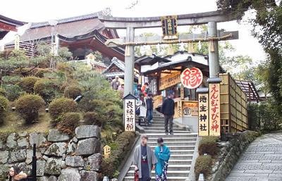 西日本で縁結び・恋愛成就の神様巡り!西日本で人気の神様を巡る旅5選