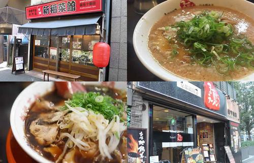 あの京都ラーメンの味わいが東京に!東京で楽しめる京都ラーメンのお店7選