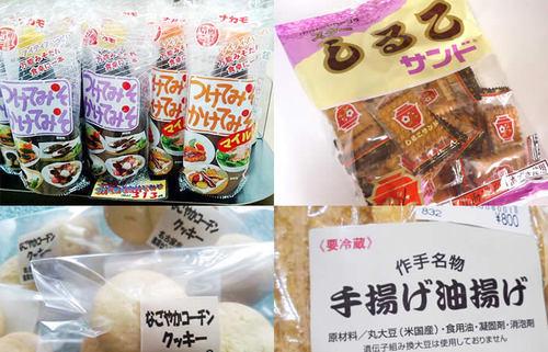 お土産探しはスーパーが楽しい!愛知県のスーパーで買えるご当地グルメ商品4選