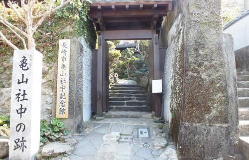 幕末の風雲児・坂本龍馬、長崎で龍馬の原点に触れ、その足跡を辿る旅