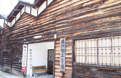 220年の伝統を経て生まれ変わる播州織、偶然の出会いから始まった一軒の工房