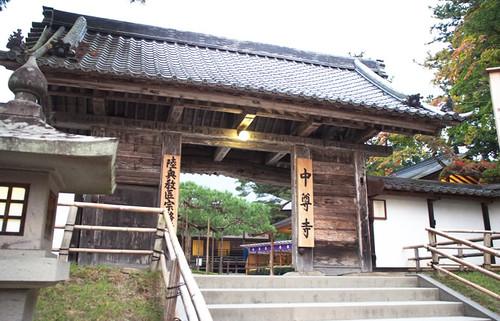 世界遺産の平泉、中尊寺・金色堂を歩き、奥州藤原氏が目指した極楽浄土の世界を知る旅へ