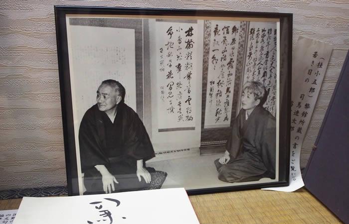 司馬遼太郎氏と「つたや」の先代のご主人