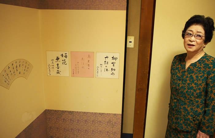 「桂の間」で司馬遼太郎氏の色紙が張られた衝立