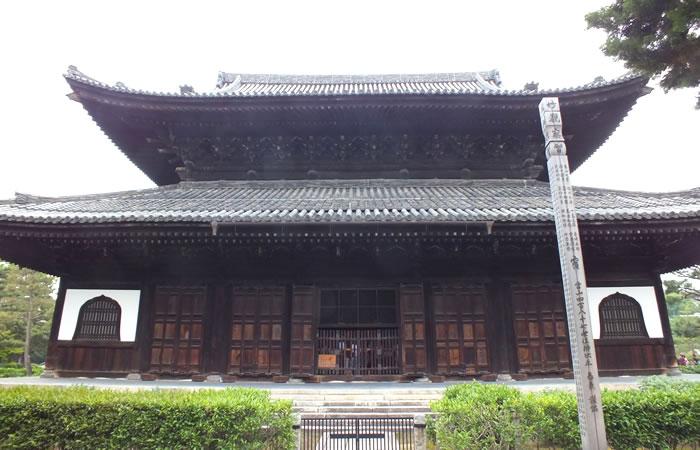 建仁寺の「法堂」