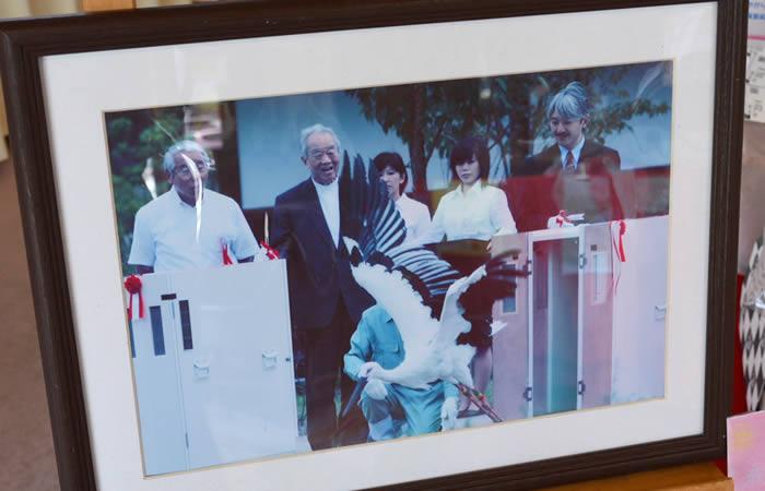 ここを訪れた秋篠宮同妃両陛下