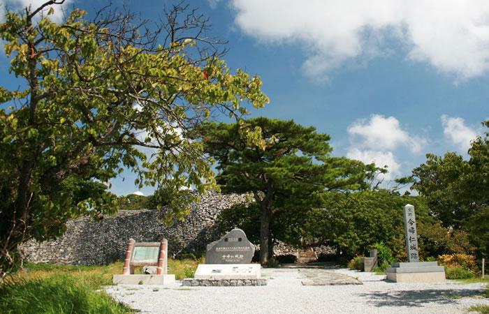 城跡の入口