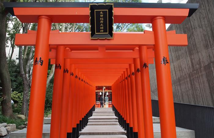 稲倉魂命(ウガノミタマノミコト)を祀る稲荷神社