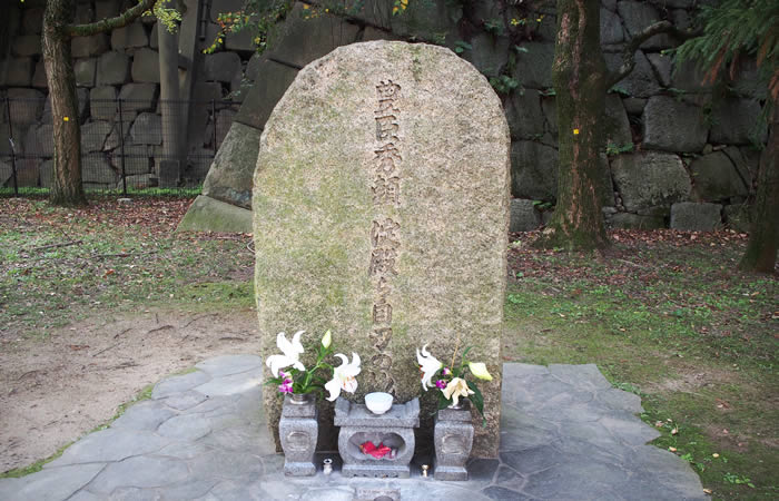 大阪城山里丸にある自刃の地の推定地