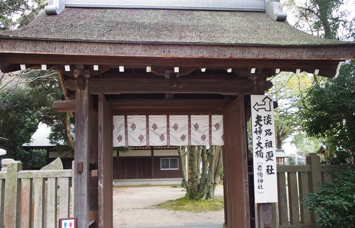 社殿最古の東門