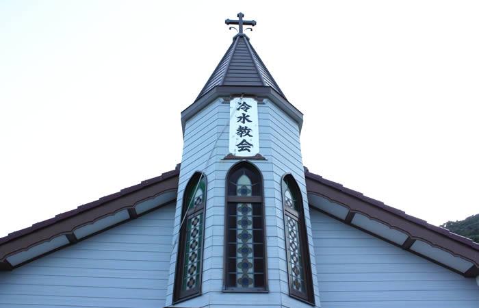 明治40年に建築された木造の冷水教会