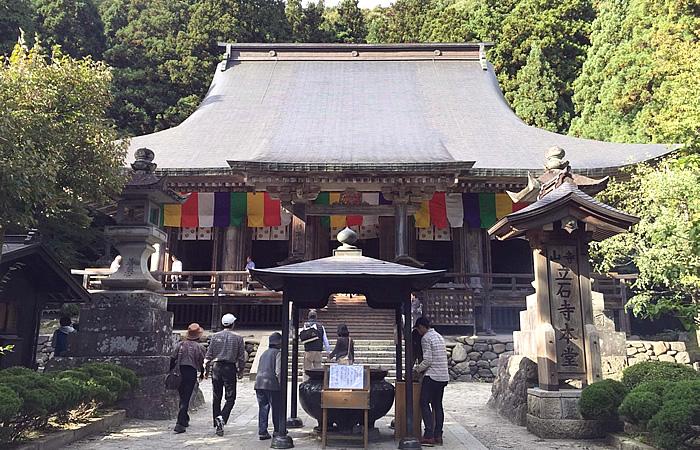 立石寺(山寺)の根本中堂